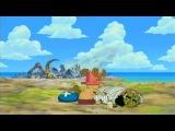 One Piece/Ван-Пис 235 серия (РУсская озвучка)
