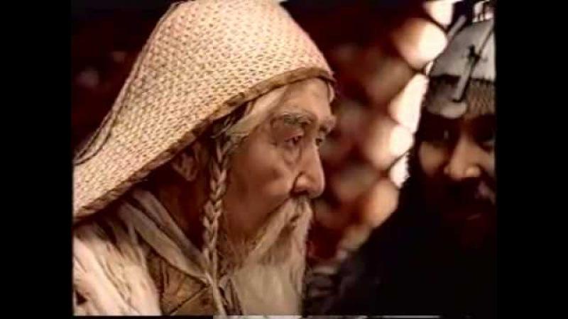 Чингисхан - Что главное в жизни