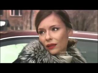 Фильм,Дальше любовь,серии 1-4,в ролях,Любовь Толкалина, Алексей Макаров, Дмитрий Миллер,