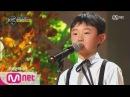 [WE KID][Full] Jeju Boy Oh Yeon Joon, 'Color of the Wind(Pocahontas)' EP.01 20160218