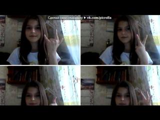 «Pixect» под музыку Justin Bieber vs. Selena Gomez - Same Old Sorry. Picrolla