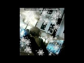 «С моей стены» под музыку Adam Lambert (GLEE Cast) - Roar (Acapella). Picrolla