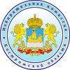 Избирательная комиссия Костромской области