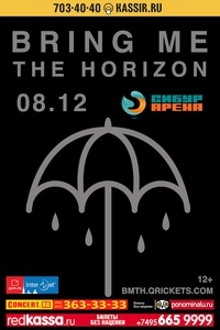 BRING ME THE HORIZON * СПб * 08.12 * Сибур Арена