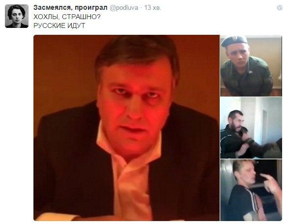 Осужденного оккупантами крымского активиста Костенко перевели в штрафной изолятор, - адвокат - Цензор.НЕТ 2841