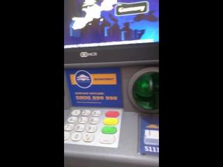 Скиммер в банкомате