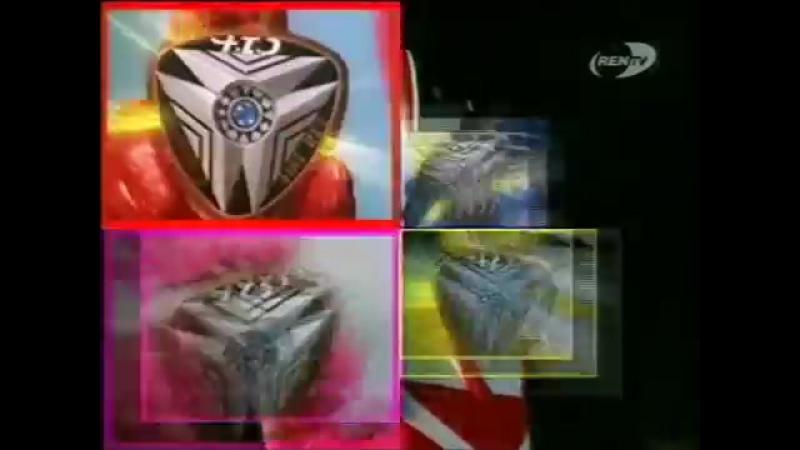 Могучие рейнджеры- Патруль времени (2001) - заставка