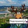 Подслушано у водителей в Донецке / Авто Донецк