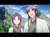 Гора Священного Меча: Пир звёздной пыли / Reikenzan: Hoshikuzu-tachi no Utage - 07 БЕЗ РЕКЛАМЫ!!!!