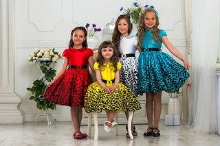 00e9b1d92d6 Класс ДВ одежда для детей и подростков