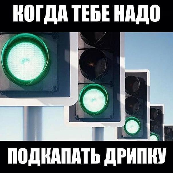 особенно в час пик))