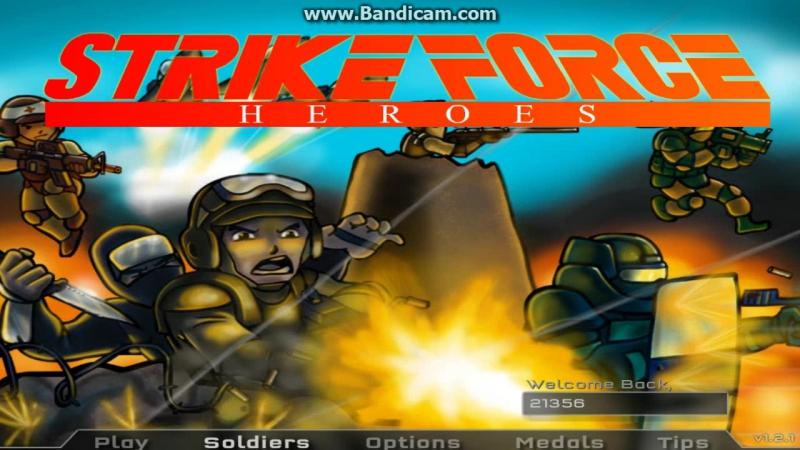 герои ударного отяда