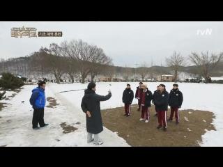 [tvN] 160303 ACTOR SCHOOL E05 RAW