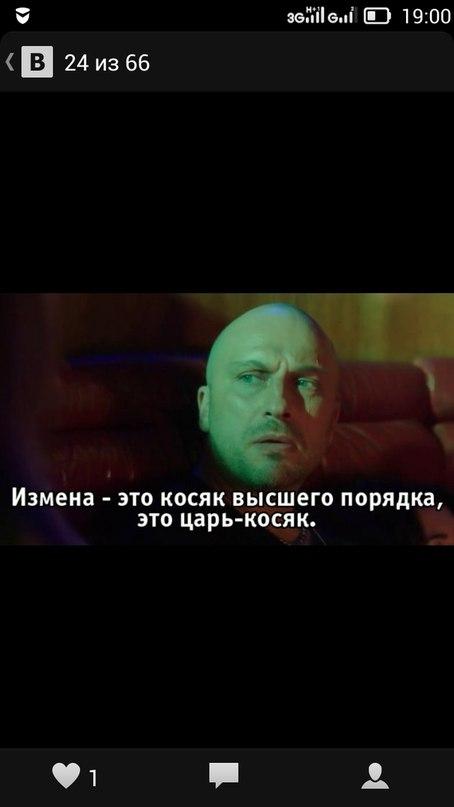 Стас Кулинич  