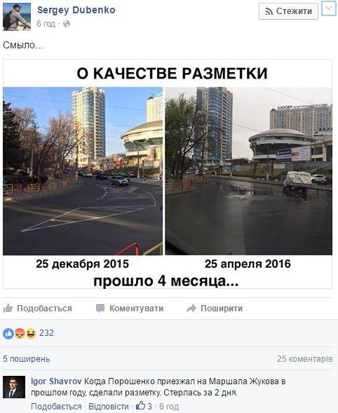 """Пьяный водитель за рулем цистерны задержан на автодороге """"Львов-Краковец"""" - Цензор.НЕТ 9069"""