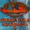 Капоэйра в Челябинске ABADA-Capoeira