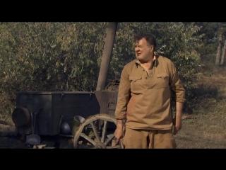 Заяц, жаренный по-берлински (4 серия) (2011)
