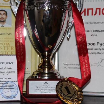Руслан Дамиров