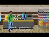 Nastroenie+ Скорпион пощадил Сабзиро