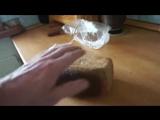 хлеб 21 века
