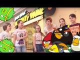 New!!! Angry Birds Park. Маша и звёзды ютьюба. Активный отдых с детьми