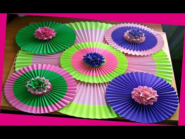 Украшаем Дом Комнату Своими Руками На Новый Год Как Сделать Оригами Веер Из Бумаги DIY Room Decor