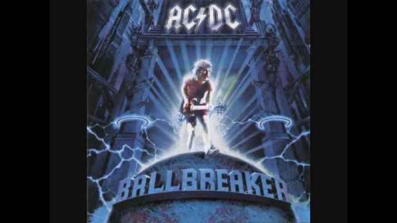 AC DC Ballbreaker