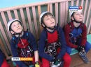 Юные туристы альпинисты Удугучинская Школа 30 января 2014