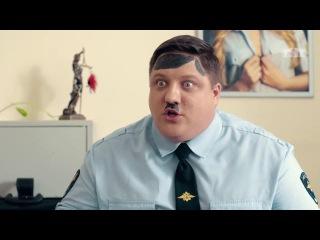 Полицейский с Рублёвки: Я просто дунула
