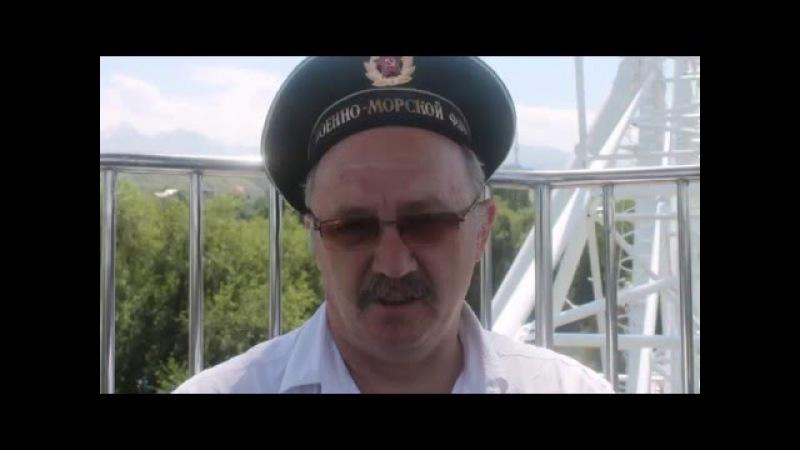 С Днем подводника Андрей Квочкин Ustalaya podlodka Монтаж Екатерина Демидова