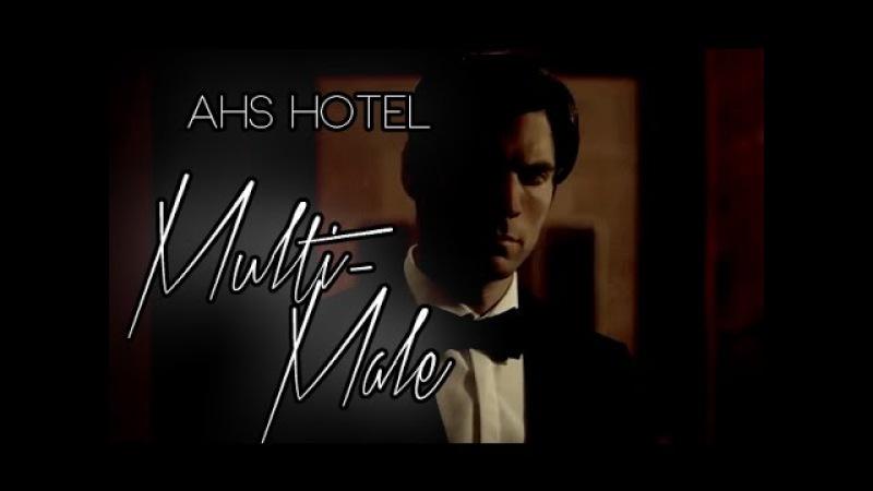 AHS Hotel┃ Multi - Males