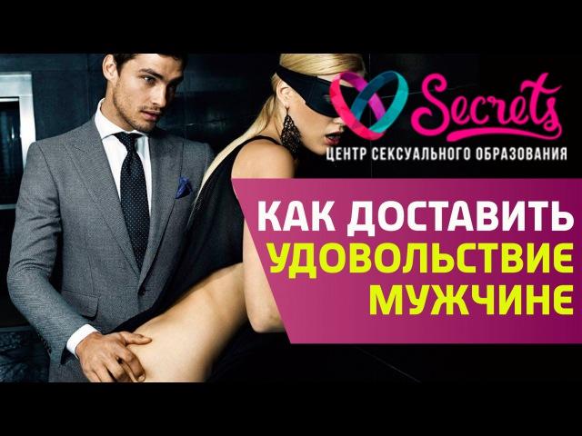 ♂♀ Как доставить удовольствие мужчине. Техника Фламенко, поможет вам доставить удовольствие мужчине.