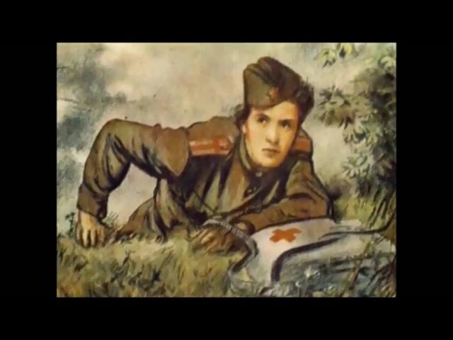 МЕДСАНБАТ АНСАМБЛЬ - ПАТРИОТЫ РОССИИ (сл. и муз. Алексей Блохин)