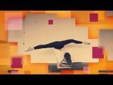 Как научиться делать переворот назад через локти. (Перекидка) Танцы Онлайн с Кристиной Мацкевич