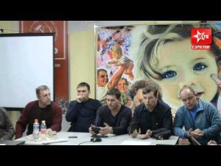 Фрагменты пресс-конференции дальнобойщиков Энгельса и Саратова, .