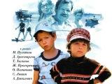 Лялька-Руслан и друг его Санька