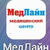 "Медцентр ""Медлайн"", г. Астана"