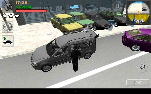 Скачать Игру Криминальная Россия Борис Бесплатно - фото 10
