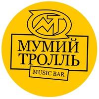 Логотип Мумий Тролль Music Bar / Владивосток