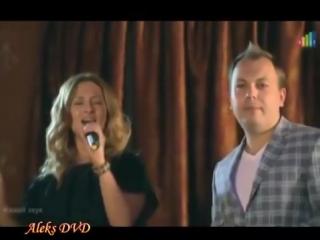 Я. Сумишевский и Т.Юрская. Облако волос