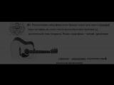 Микрофон-лампа Запись гитары с разных ракурсов в жестком и мягком стерео режимах