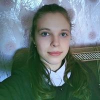 Анастасия Баженова