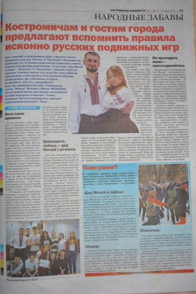 Россия глазами украинца - два года спустя
