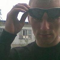 Максим Трубаченко