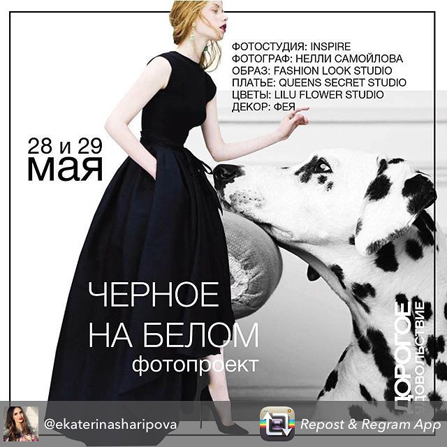 Оксана Цукенберг | Москва