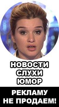 Новости шарыповского района красноярский край