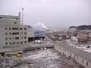 Japonia