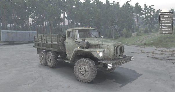 Ural Rama V2 для v.03.03.16