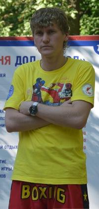 Алексей Потеряхин