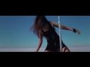 Клип: Нюша - Вою на луну